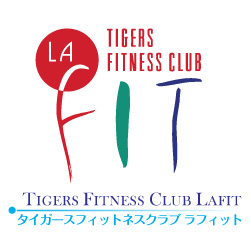 タイガースフィットネスクラブ ラフィット.png