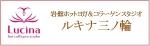 バナー三ノ輪.jpg