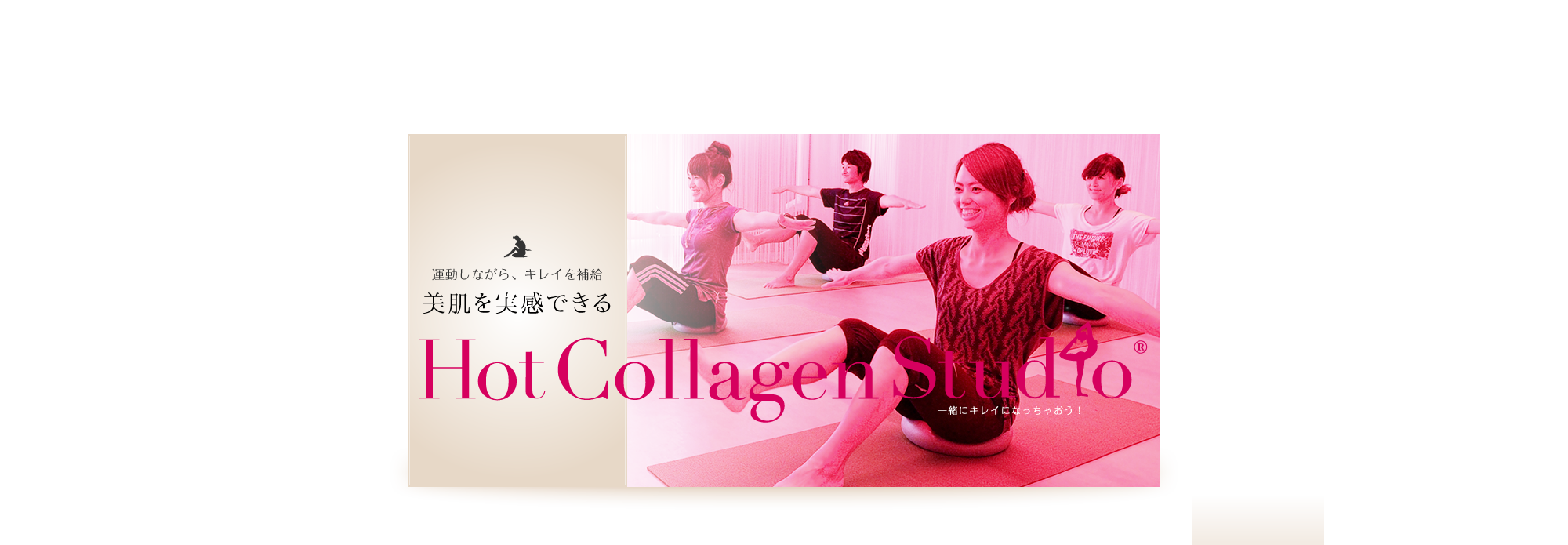 Collagen Studio