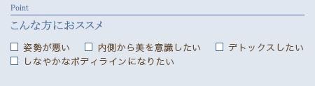 ryubishin_check_point.jpg